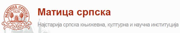 http://www.maticasrpska.org.rs/