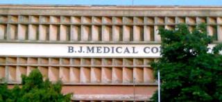 भारत का सबसे बड़ा हॉस्पिटल | Bharat Ka Sabse Bada Hospital