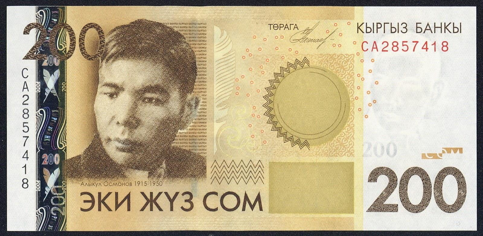 Kyrgyzstan currency 200 Som banknote 2010