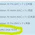 Dellで買えるLinuxプレインノートパソコン
