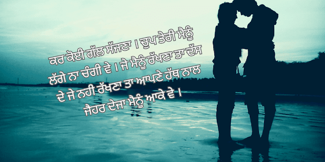 Sad Shayari Picture
