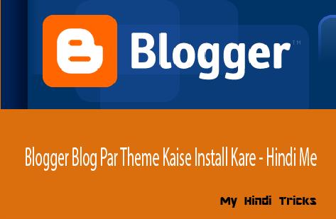 Blogger-Blog-Par-Theme-Kaise-Install-Kare