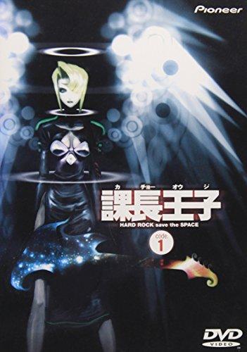 The Legend of Black Heaven |13/13| |Cast/Jap/Ing| |Mega|