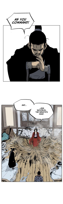 Gosu (The Master) - Chapter 29