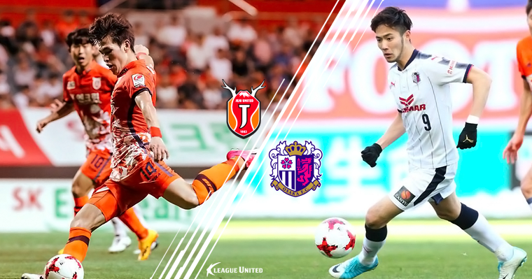 Acl Writers Chat Jeju United Vs Cerezo Osaka K League United South Korean Football News Opinions Match Previews And Score Predictions