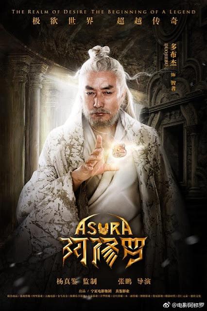 Asura Character posters