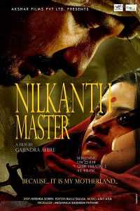 Nilkanth Master 2015 300mb Marathi Full Movies Download