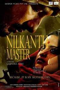 Nilkanth Master 2015 300mb Marathi Full Movies Download