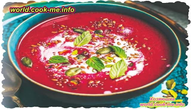 Свекольный крем-суп с семенами тыквы