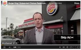 TrueView in-stream ads