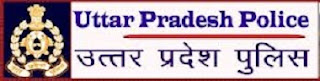 Uttar Pradesh Police Recruitment 20,000 Constables in UP Police:Direct Recruitment:Last Date 18 Aug 2013