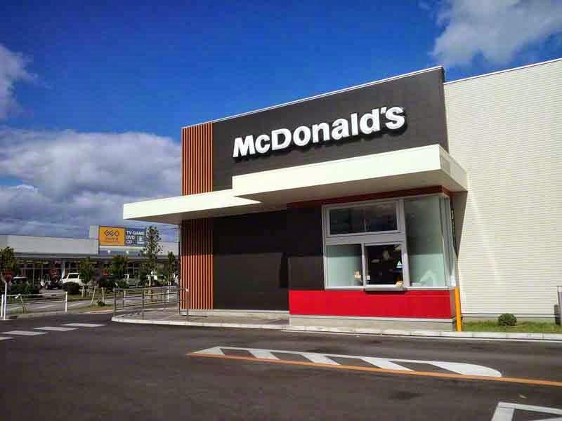 McCafe, Ishikawa, Okinawa