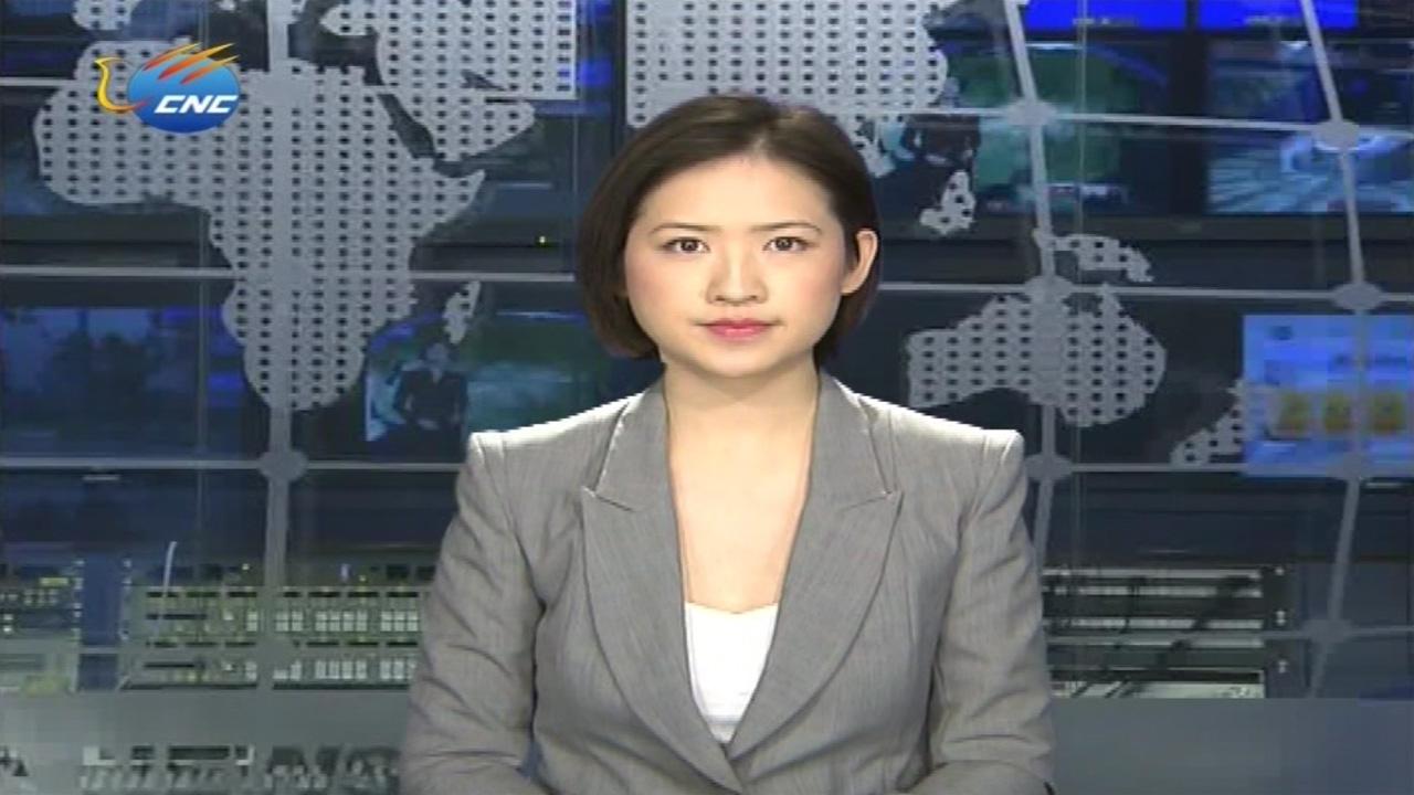 Frekuensi siaran CNC World English di satelit Apstar 6 Terbaru