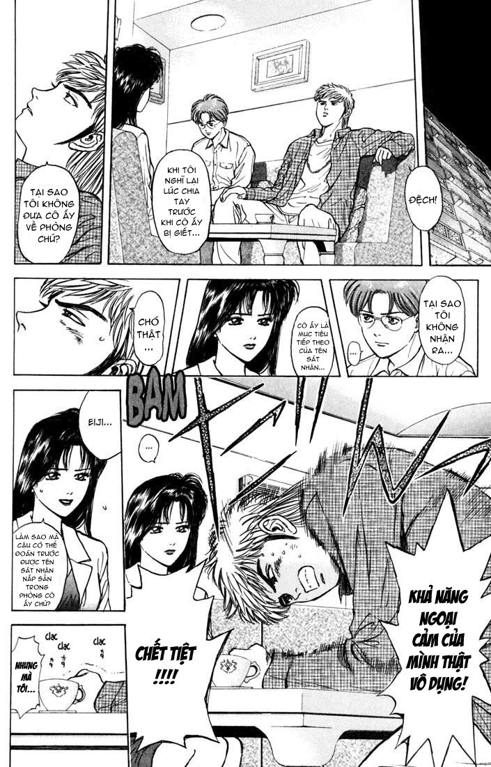 Psychometrer Eiji chapter 31 trang 6