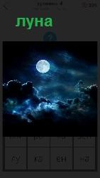 луна на небе между туч