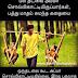 Tamil Kavithai | Appa Kavithai
