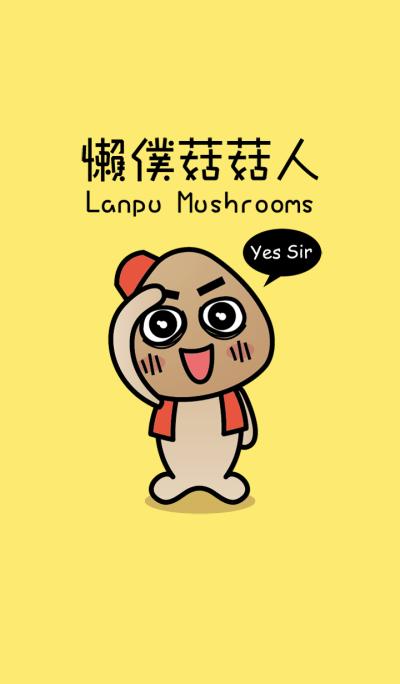 Lanpu Mushrooms life