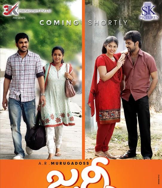 A Telugu Movies Mp3 Songs: MP3 Music Free Download: Journey Telugu Movie Mp3 Songs