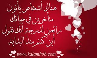 رسائل حب و رومانسية قصيرة