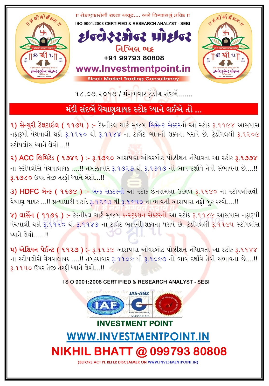 Time point investment limited bank of america forex fee