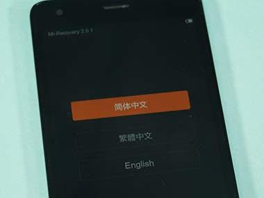 Benarkah Ada Tutorial Cara Flashing Rom Xiaomi MIUI Tanpa Bantuan Komputer? Simak Penjelasan Lengkap ala Admin Miuitutorial.com Berikut