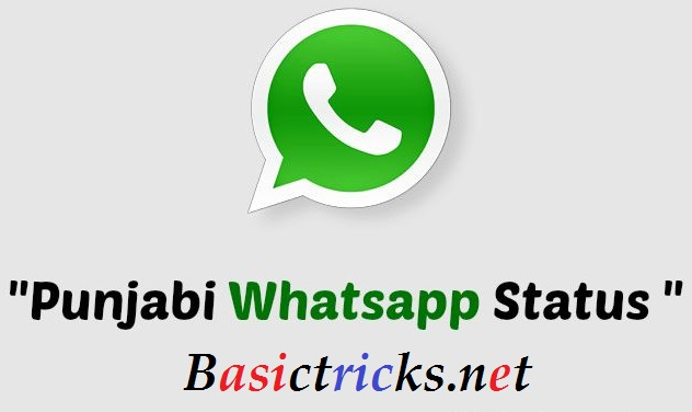 punjabi-status-for-whatsapp-funny-love