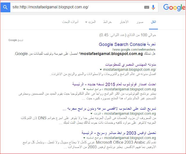 معرفه عدد مواضيعك المورشفه لدى جوجل وكيفيه ارشفه المواضيع الاخرى number posts archive