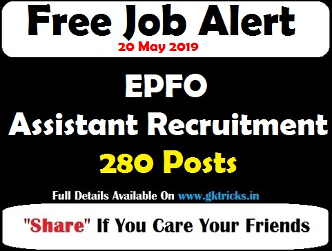 EPFO Assistant Recruitment 280 Posts
