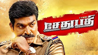 [2016] Sethupathi HD Tamil Full Movie Online
