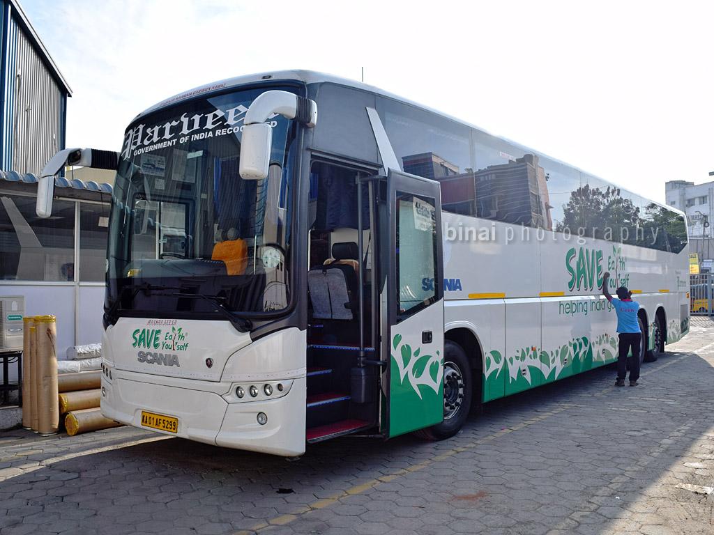 Deccan Tours And Travels Mumbai
