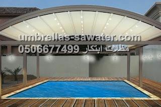تركيب مظلات الشرقيه بافضل الانواع الجديدة تعرف عليها