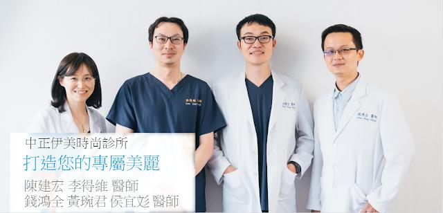 平胸手術台南
