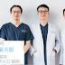 平胸手術台南-揮別束胸,素人案例&價格