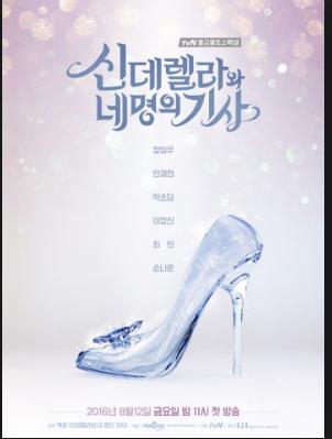 Sinopsis Drama Korea Terbaru : Cinderella and Four Knights (2016)