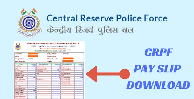 CRPF Home Pay Slip Download