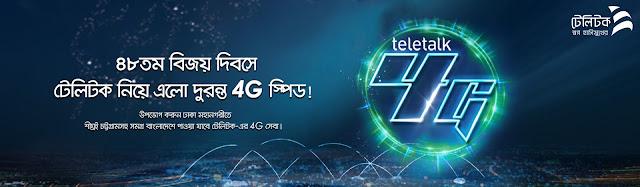 Teletalk_started_their_4g_service