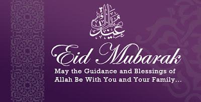 Eid Mubarak Wallpapers for Whatsapp