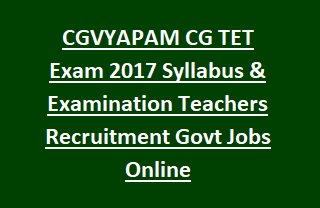 CGVYAPAM CG TET Exam 2017 Syllabus & Examination Notification Teachers Recruitment Govt Jobs Online