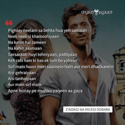 Apne Hone Par Mujhko Yaqeen Aa Gaya - ZNMD Poem (Shayari)