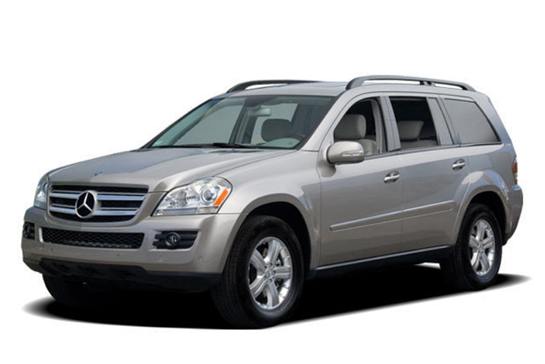 2007 Mercedes-Benz GL450 4Matic Specs, Review and Price