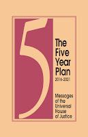 Сборник писем о пятилетнем плане
