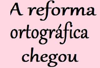 O que muda com a reforma ortográfica