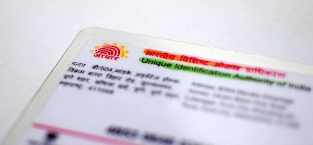 OTP Based Aadhaar-Mobile Linking Process Will Go Live From 1st January
