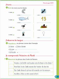 19989755 690887647768346 3690749773979204997 n - كراس رائع لمراجعة دروس الفرنسية س3 و س4