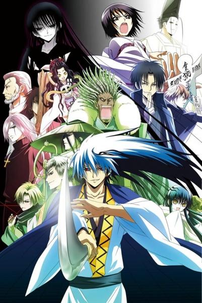 Nurarihyon no Mago Season 01, 02 (+OVA)