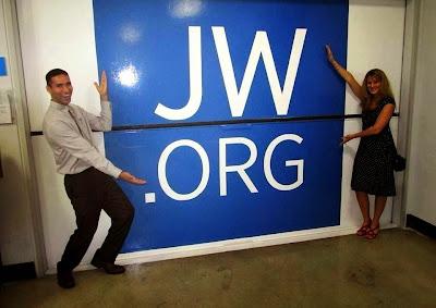 Сайт JW ORG