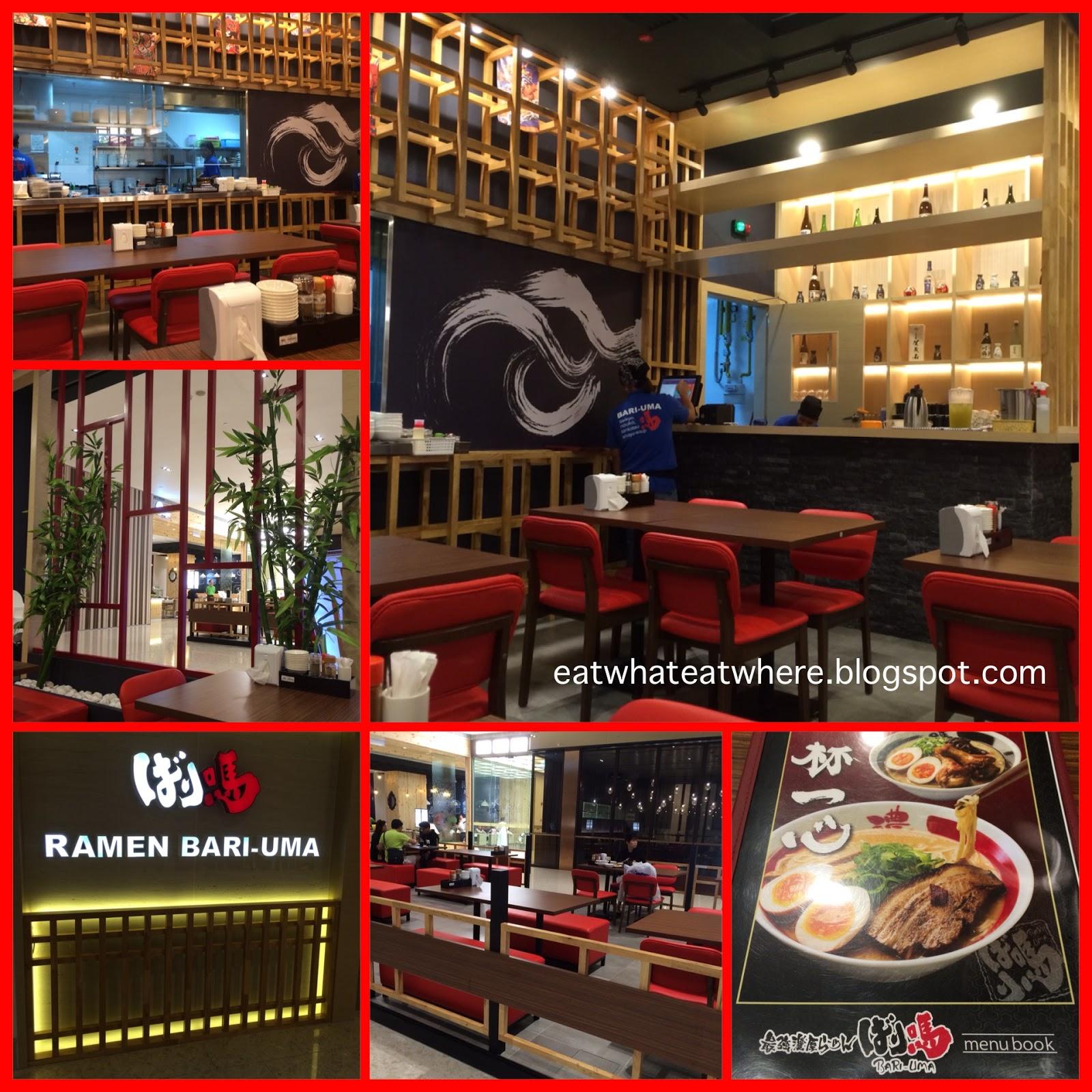 Eat what, Eat where?: Ramen Bari-Uma @ Pavilion Elite