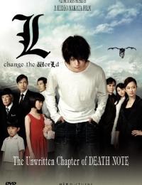 Death Note: L Change the World   Bmovies