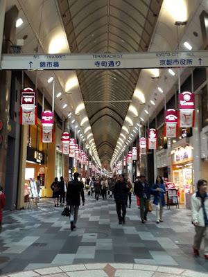 10D9N Spring Japan Trip: Nishiki Market and Teramachi Shopping Arcade, Kyoto