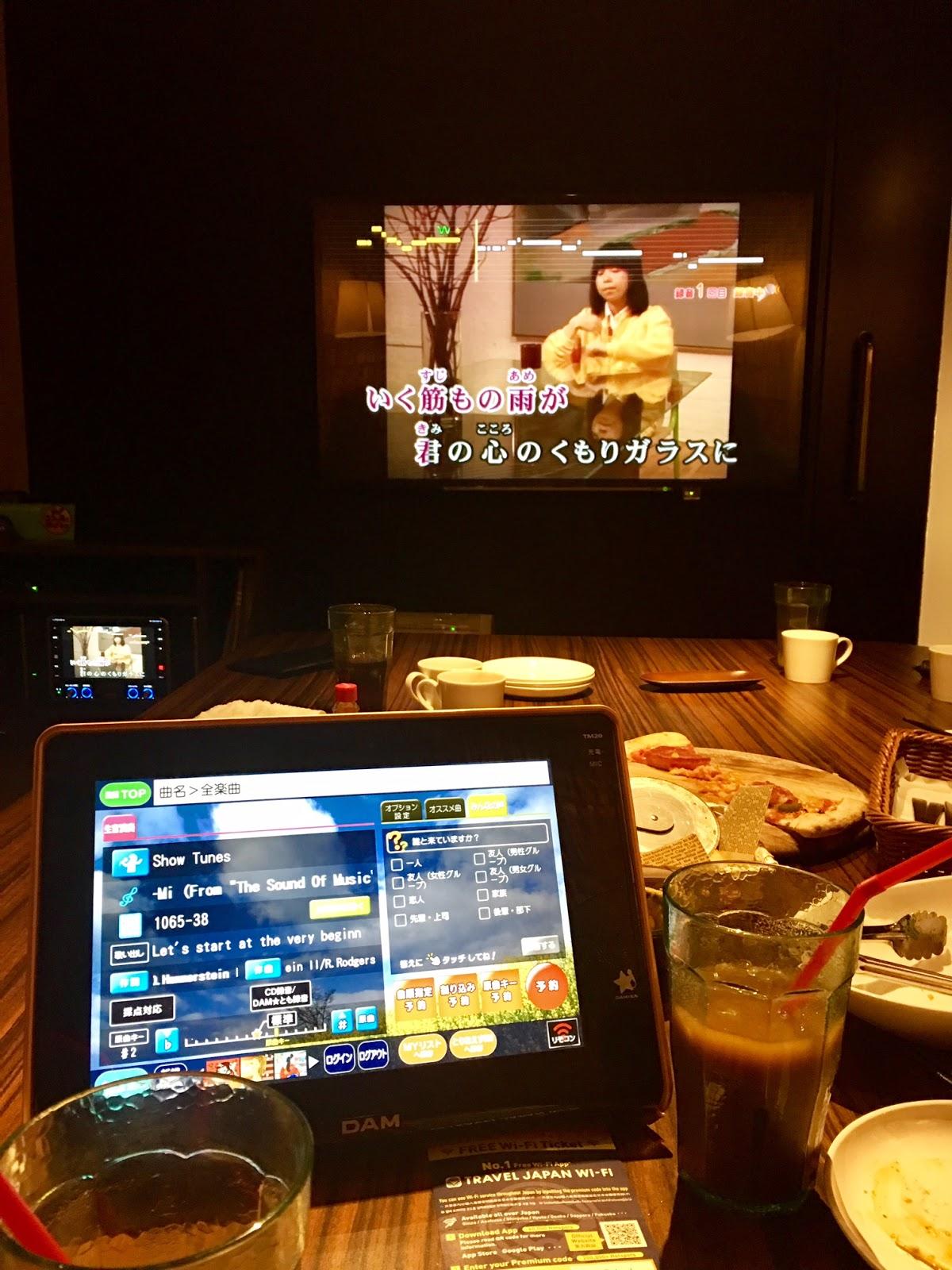 Shibuya Karaoke